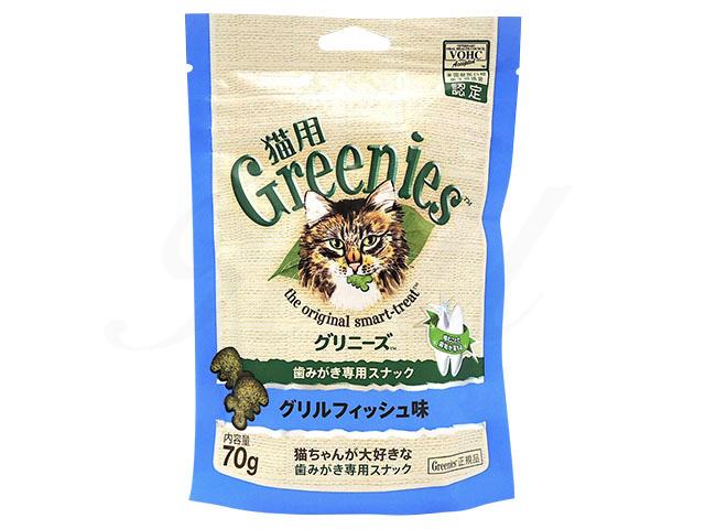 (グリニーズ)歯みがき専用スナックグリルフィッシュ味(猫用)